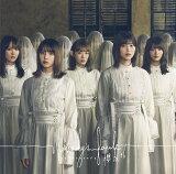 【オリジナル特典付】櫻坂46/Nobody's fault<CD+Blu-ray>(Type-B 初回仕様限定盤)[Z-10050・10234]20201209