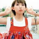【オリジナル特典付】斉藤朱夏/パッチワーク<CD>(通常盤)[Z-11483]20210818