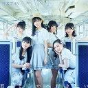 ■■HKT48/君とどこかへ行きたい<CD+DVD>(TYPE-C/初回限定仕様)20210512