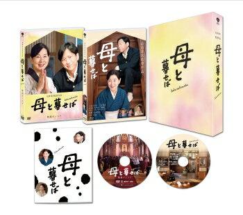 【ダブル特典付】吉永小百合/二宮和也/母と暮せば<Blu-ray+DVD>(豪華版)[Z-4697・4698]20160615