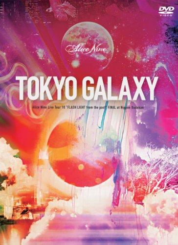 ミュージック, その他 DVDTOKYO GALAXY Alice Nine Live Tour 10FLASH LIGHT from the past FINAL at Nippon BudokanAlice Nine