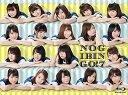 楽天乃木坂46グッズ乃木坂46/NOGIBINGO!7 Blu-ray BOX<Blu-ray>20170804