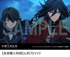 【各巻購入特典付】TVアニメ/活撃刀剣乱舞1<Blu-ray+CD>(完全生産限定版)[Z-6288]20170726