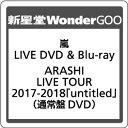 嵐/ARASHI LIVE TOUR 2017-2018 「...
