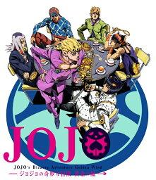 ◆◆TVアニメ/ジョジョの奇妙な冒険 黄金の風 Vol.4<Blu-ray>20190410