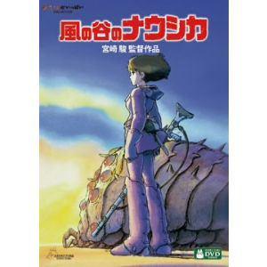 <お取り寄せ商品>風の谷のナウシカスタジオジブリDVDデジタルリマスター版<DVD>140716