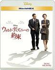 ◆◆<お取り寄せ商品>ウォルト・ディズニーの約束 MovieNEX<Blu-ray+DVD>140806