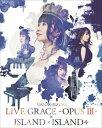 【オリジナル特典付】水樹奈々/NANA MIZUKI LIVE GRACE -OPUS -×ISLAND×ISLAND+<Blu-ray>(初回仕様盤)[Z-8108・8109・8207]20190424