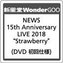 "NEWS/NEWS 15th Anniversary LIVE 2018 ""Strawberry""<DVD>(初回仕様)20190911"