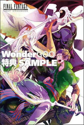 コミック, その他 FINAL FANTASY LOST STRANGER 6Z-1019120201112
