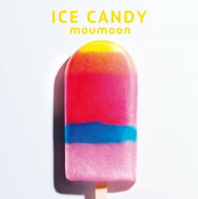 【新品】【CD】『ICECANDY』(CDOnly)AVCD-38976/B【moumoon】【4988064389766】2014/06/18