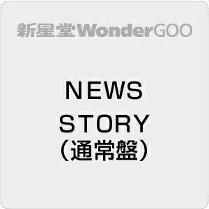 NEWS/STORY<CD>(通常盤)20200304