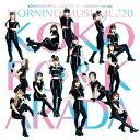 【オリ特付】モーニング娘。'20/KOKORO&KARADA/LOVEペディア/人間関係No way way<CD+DVD>(初回生産限定盤A)[Z-8899]20200122