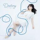 【オリジナル特典付】小倉唯 /Destiny<CD+DVD>(期間限定盤)[Z-8594]20191030