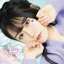 【オリジナル特典付】小倉唯/I・LOVE・YOU!!<CD>(通常盤)[Z-8872]20200212