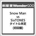 【先着特典付】Snow Man vs SixTONES/タイトル未定<CD+DVD>(初回盤)[Z-8785]20200122