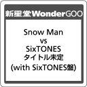 【先着特典付】Snow Man vs SixTONES/タイトル未定<CD+DVD>(with SixTONES盤)[Z-8785]20200122