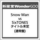 【先着特典付】Snow Man vs SixTONES/タイトル未定<CD>(通常盤)[Z-8785]20200122