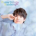 【オリジナル特典付】内田雄馬/Rainbow<CD+DVD>(期間限定盤)[Z-8593]20191127