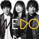【オリジナル特典付】いきものがかり/WE DO<2CD>(初回生産限定盤)[Z-8827]20191225
