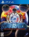 【中古】【PS4】地球防衛軍4.1 THE SHADOW O...