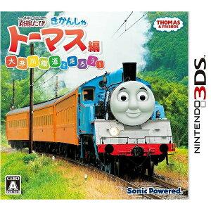 鉄道にっぽん!路線たび きかんしゃトーマス編 大井川鐵道を走ろう!<3DS>20160728