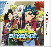 ベイブレードバースト<3DS>20161110