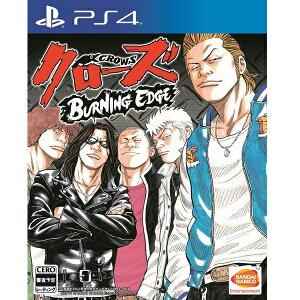 クローズ BURNING EDGE<PS4>20161027