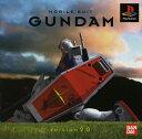 【中古】【PS1】機動戦士ガンダムVer.2.0【4902425494883】【シューティング】