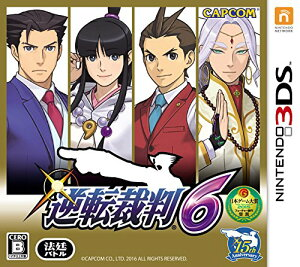 逆転裁判6<3DS>20160609