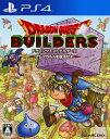 【中古】【PS4】ドラゴンクエストビルダーズ アレフガルドを復活せよ【4988601009300】【ロールプレイング】