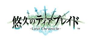 【オリ特付】悠久のティアブレイド -Lost Chronicle-(限定版)<Vita>[Z-…