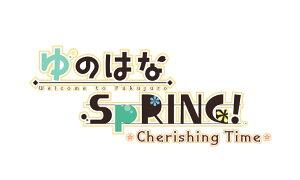 【オリ特付】ゆのはなSpRING! 0Cherishing Time0<Vita>(限定版)[…