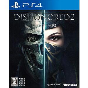 Dishonored 2(ディスオナード)<PS4>20161208【CERO区分_Z】