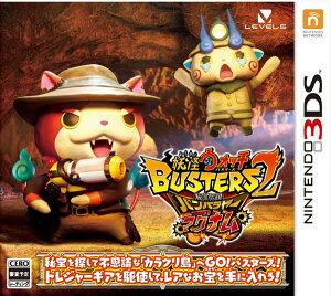【オリ特付】妖怪ウォッチバスターズ2 秘宝伝説バンバラヤー マグナム<3DS>[Z-6715]…