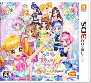【初回封入特典付き】アイカツスターズ! Myスペシャルアピール<3DS>20161124