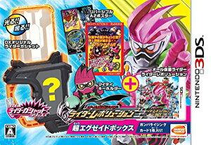 オール仮面ライダー ライダーレボリューション 超エグゼイドボックス<3DS>[Z-5543]2…