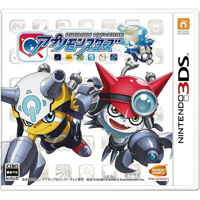 【早期購入特典付】デジモンユニバースアプリモンスターズ<3DS>[Z-5662]20161201