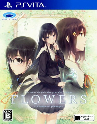 【中古】【PSVITA】FLOWERS【4580206270415】【アドベンチャー】