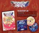 【オリ特付】Dragon Marked For Death/ドラゴン ...