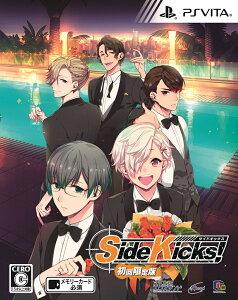 【オリ特付】Side Kicks!<Vita>(初回限定版)[Z-5641・5642・5643…
