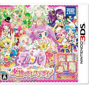 【早期購入特典付き】プリパラ めざめよ! 女神のドレスデザイン 通常版<3DS>[Z-5431…