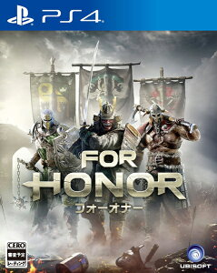 FOR HONOR(フォーオナー)<PS4>20170216