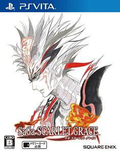 SaGa SCARLET GRACE(サガ スカーレット グレイス)<PSVITA>20161…
