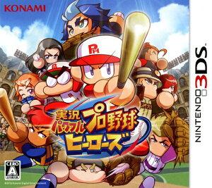 実況パワフルプロ野球 ヒーローズ<3DS>20161215