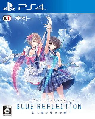 【中古】【PS4】BLUEREFLECTION幻に舞う少女の剣通常版【4988615096235】【ロールプレイング】