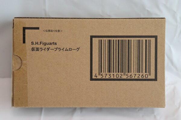 Kamen Rider prime rogue S.H.figuarts 6605