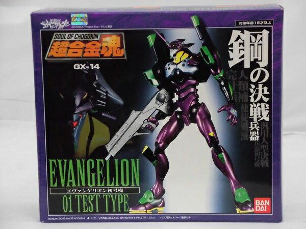 コレクション, フィギュア  GX-14 6355