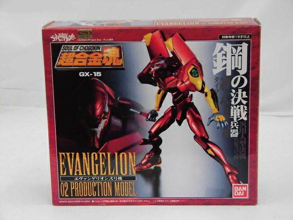 コレクション, フィギュア  GX-15 6355