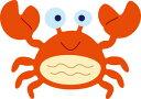【N42-037】WonderHouse/ワンダーハウス/ダイ/crab カニ かに 蟹 スクラップブッキング ダイカット ペーパー クラフト ハンドメイド カード作り アルバム作り